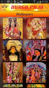 Durga Puja screenshot 6