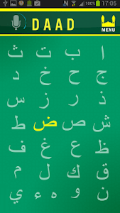 myArabic Alphabet screenshot 3
