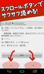風俗行ったら人生変わったwww~2ch感動ストリーまとめ screenshot 2