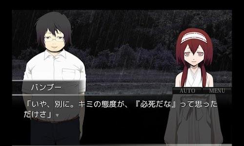 ホワイトボオドファンディスク screenshot 2