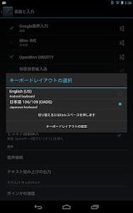 KCM for Japanese 106/109 KBD screenshot 0