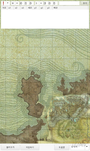 Treasure Map with Coordinates - Archeage Codex
