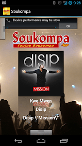 Soukompa screenshot 0