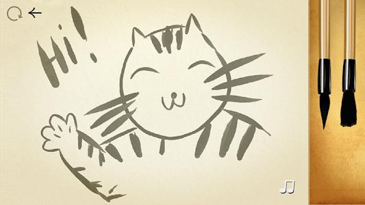Japanese Brush screenshot 1