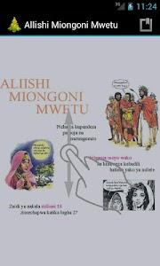 Allishi Miongoni Mwetu screenshot 1