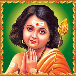 Kandha Guru Kavasam download