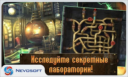 Голем screenshot 13