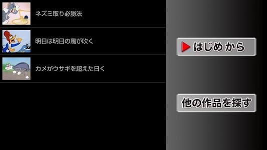 チップとデール:リスのおもちゃ合戦 screenshot 4