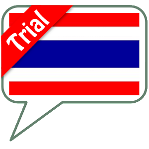 SVOX Thai Kanya Trial