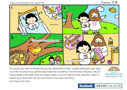 Comic Bible Comic Jesus FULL screenshot 4