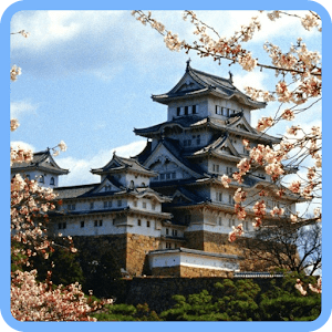 Japanese Wallpapers apk