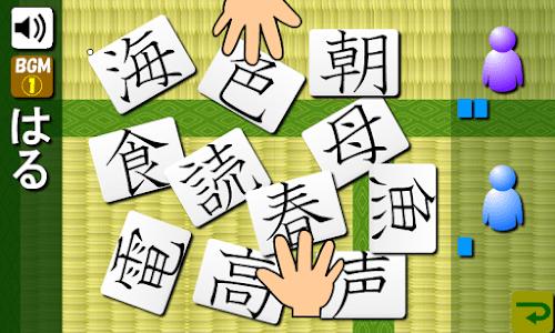 Japanese-kanji2(free) screenshot 7