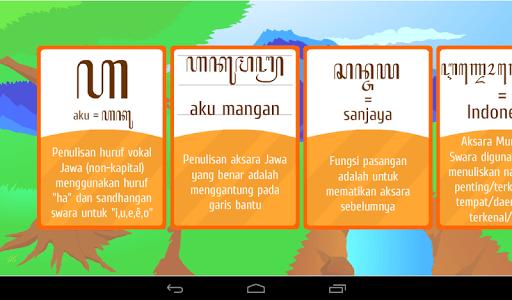 Akswa - Belajar Aksara Jawa screenshot 11