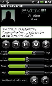 SVOX Greek Ariadne Trial screenshot 0