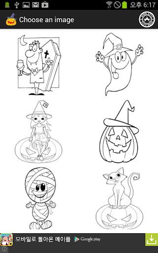 Download Halloween Coloring Pages for PC