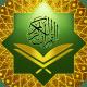 Al Quran windows phone