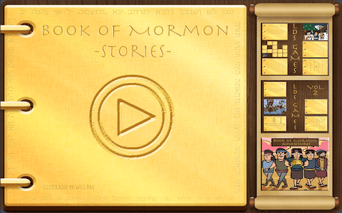 LDS Game Bundle Storybook screenshot 4