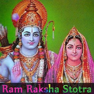 Ram Raksha Stotra download
