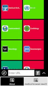 Medical Browser (Dr Shakeel) screenshot 2