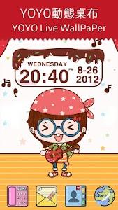 Chocolatecake Clock Widget screenshot 0