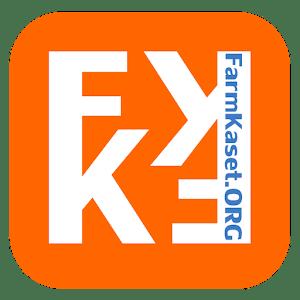 FK ปุ๋ย-ยา
