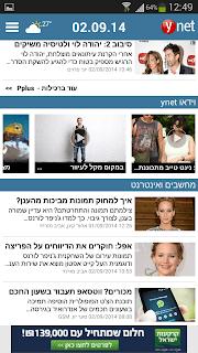 ynet screenshot 04