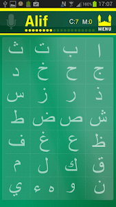 myArabic Alphabet screenshot 1