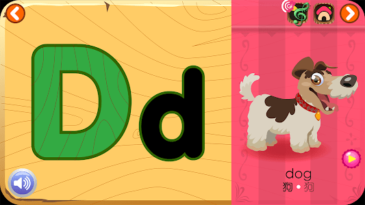 Pinocchio's ABCs Flashcards screenshot 12