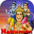 Hanuman Chalisa Audio &3D BooK