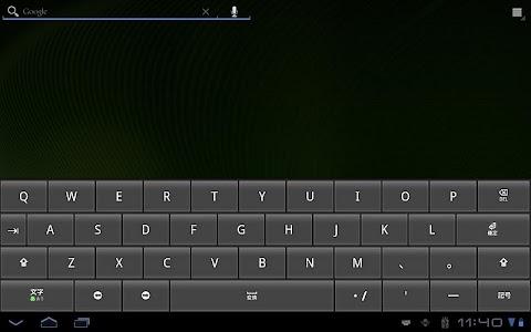 OpenWnn QWERTY screenshot 0