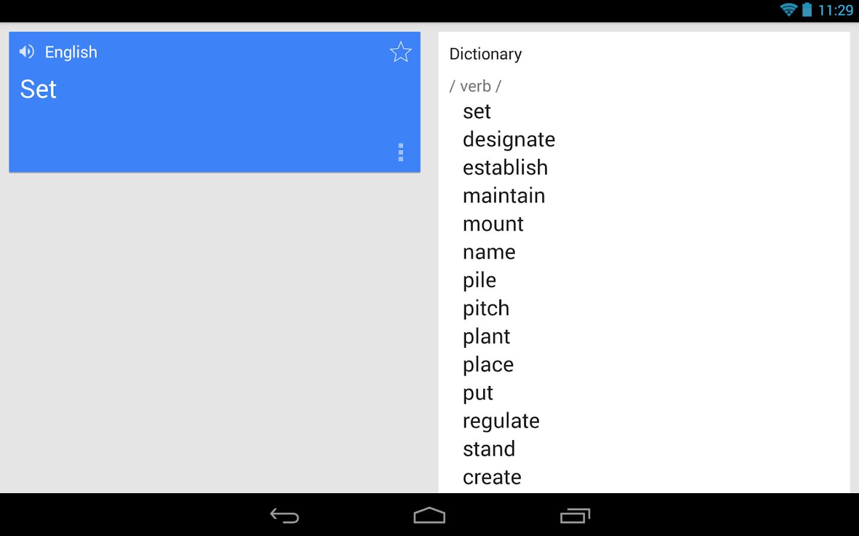 Google 翻譯 - Google Play Android 應用程式