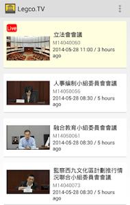 香港立法會電視 LegCo.TV (立法會視頻非官方App) Latest Version APK for Android | Android Video Players & Editors Apps