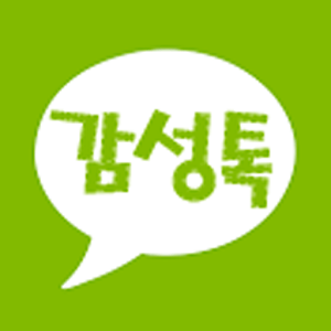감성톡  (미팅소개팅채팅커플맞선애인만남친구만들기번개)