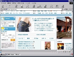 internet explorer japanese