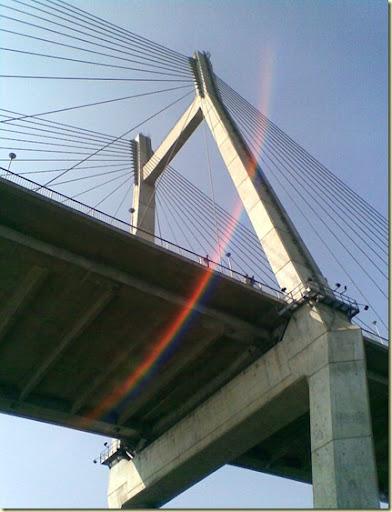 पुल ९