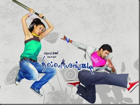 08 Jayam Ravi, Tamanna Thillalankadi stills