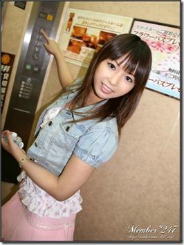 Natsuki1