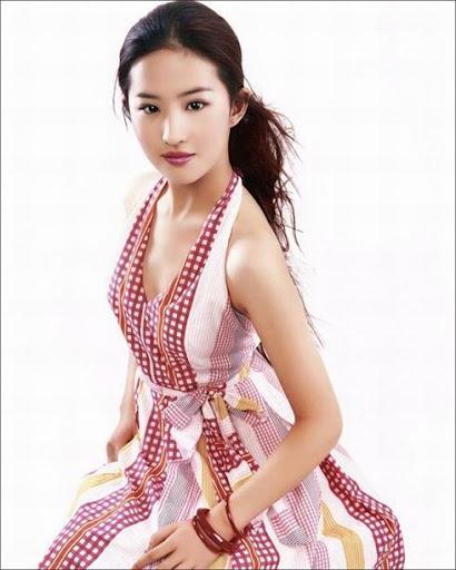 Liu yi fei nipples matchless