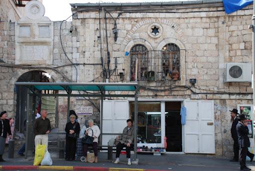 agrippas street, Jerusalem