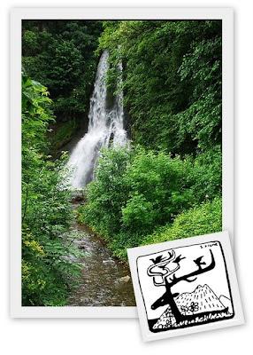 Cascata della Vallategna