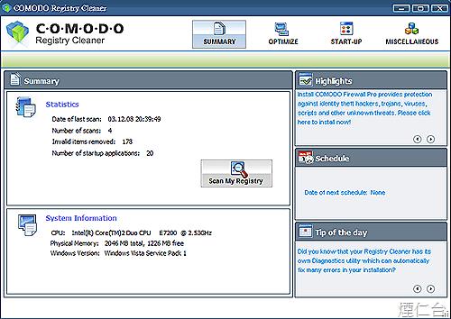 COMODO Registry Cleaner