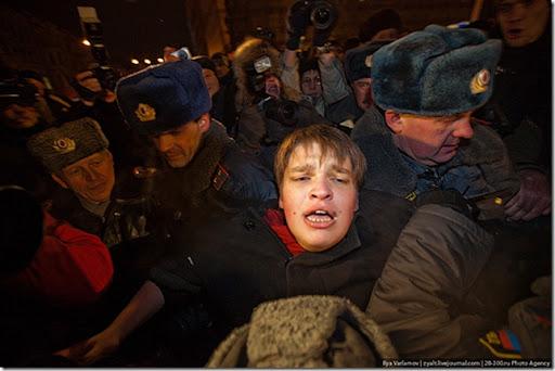 manifestaciónanti-Kremlin2