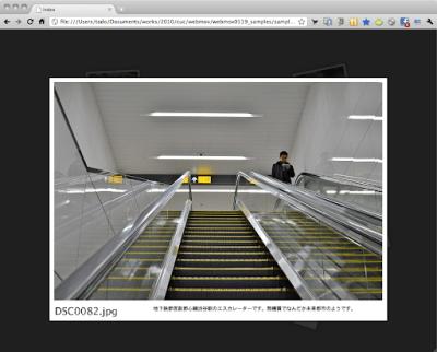 screen(2011-01-19 7.07.00).png
