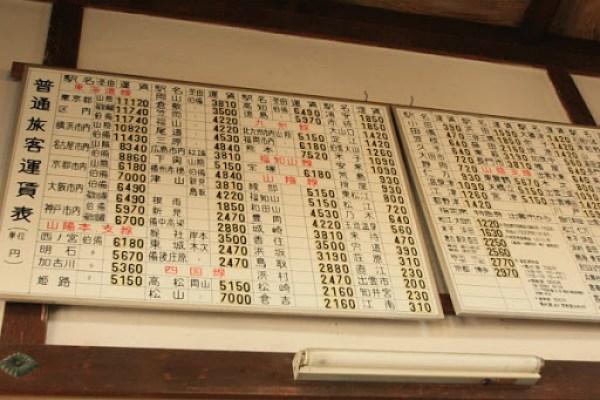 taishaeki6.jpg