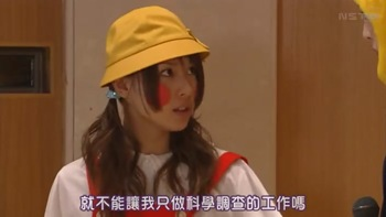 日劇和菓子屋: BOSS女王2/BOSS 2 EP01 (2010)~~越來越娛樂的娛樂劇