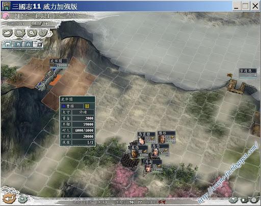 [三國志11] 馬超復仇戰開局 - 精華區 Koei - 批踢踢實業坊