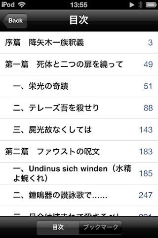 bookman_index.jpg