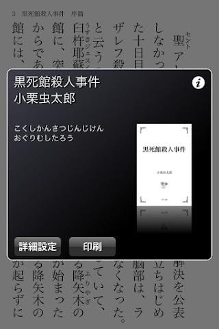 ibunkos_info.jpg