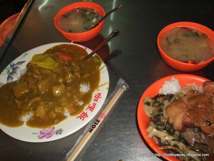 基隆廟口攤號46:咖哩飯控肉飯-新鮮魚湯60元