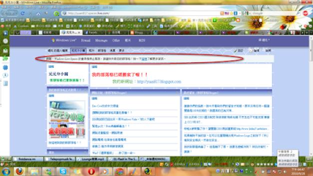 2010-09-28_164821